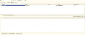 Автоматизация создания и рассылки счетов, документов реализации и счетов-фактур